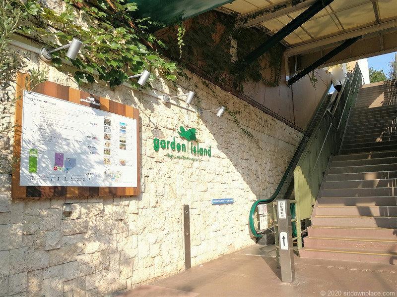 二子玉川駅 ガーデンアイランド1Fの外観