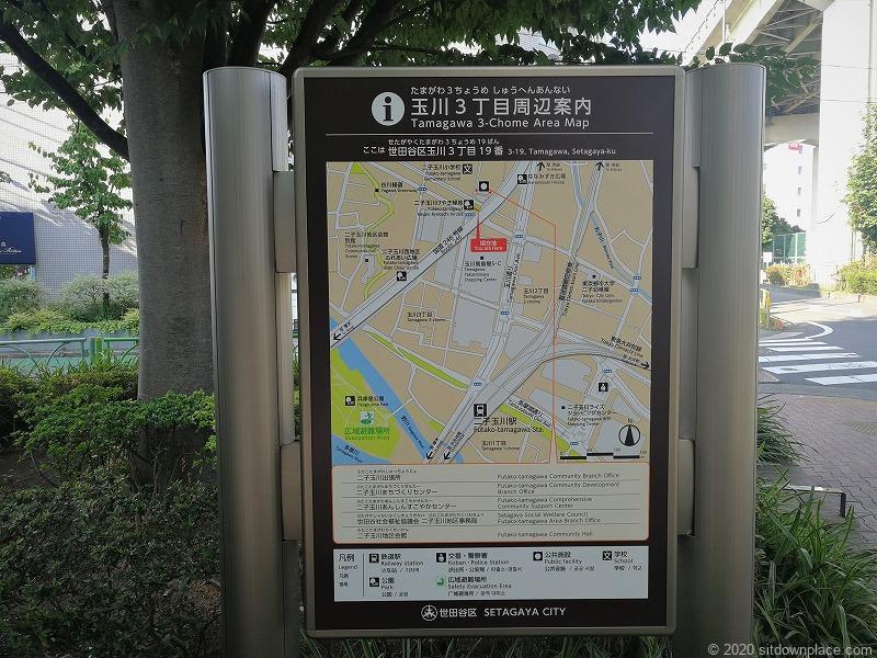二子玉川駅けやき緑地周辺の案内板