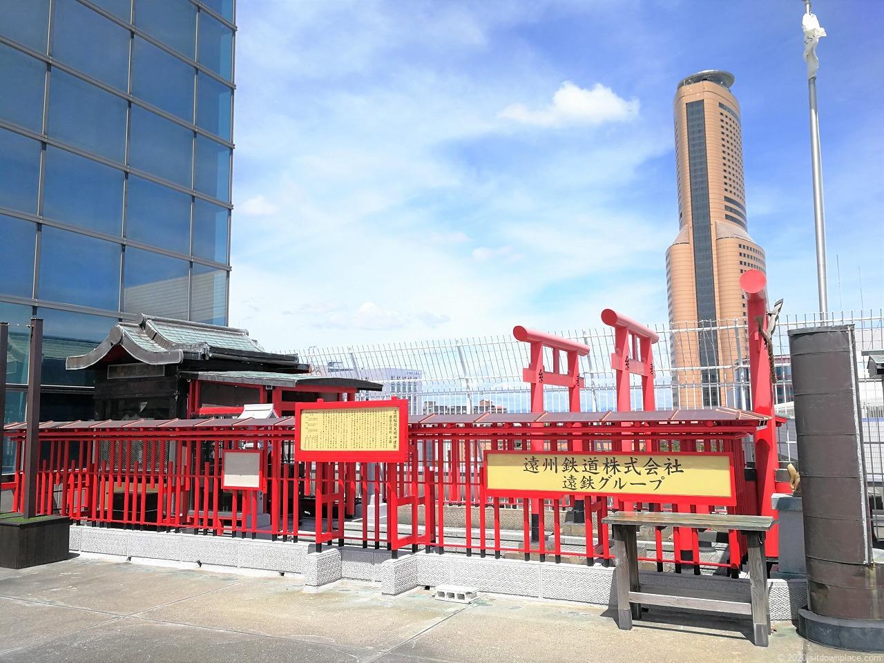 浜松駅遠鉄百貨店屋上の遠鉄大明神外観