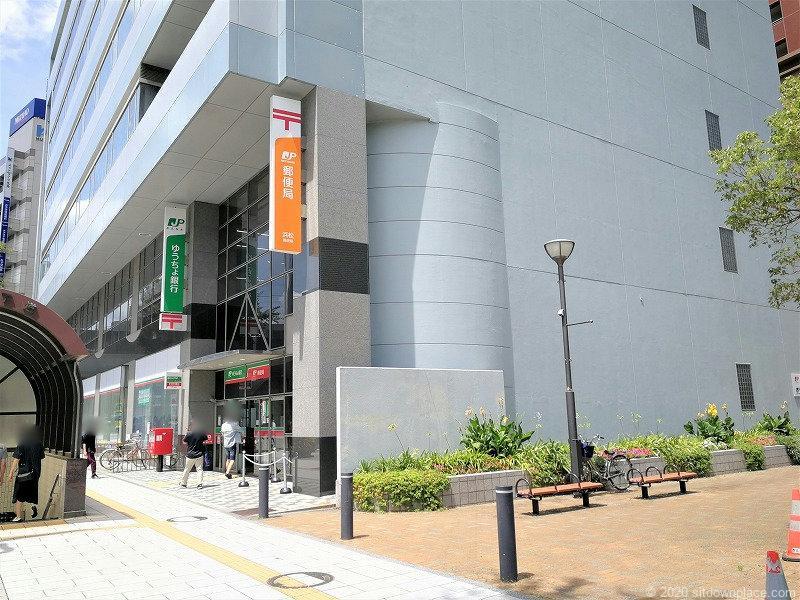 浜松駅旭町ポケットパークの近くの郵便局