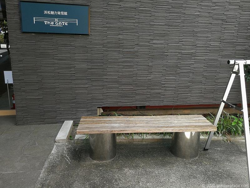 浜松駅浜松魅力発信館前の2人掛けベンチ