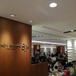 【浜松駅】イ・コ・イスクエア B1Fの休憩場所