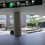 【浜松駅】地下道広場の休憩場所