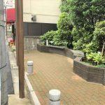 【北千住駅】ナイスブライトピア北千住周辺の休憩場所