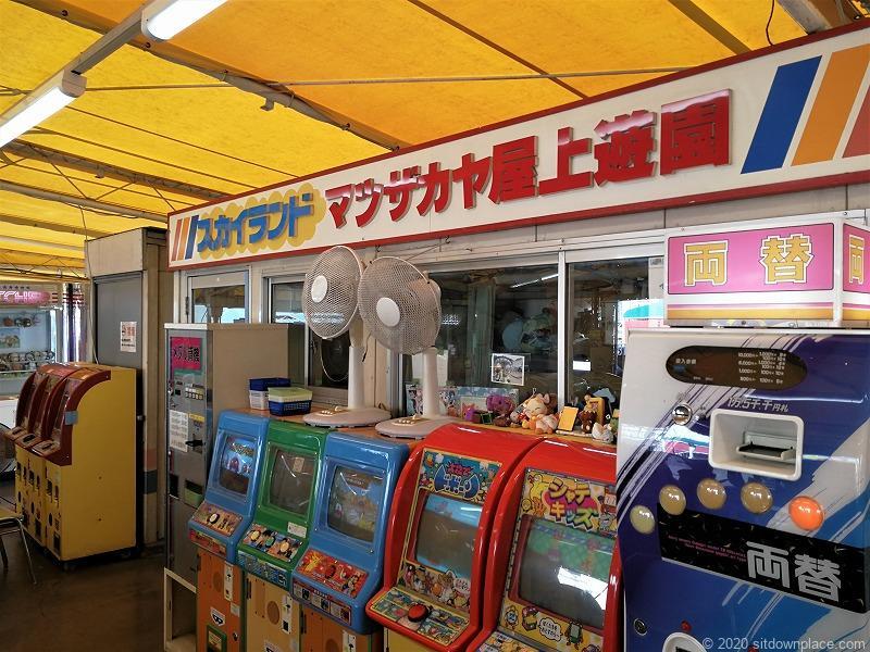 栄駅松坂屋屋上遊園のレトロなゲームコーナー