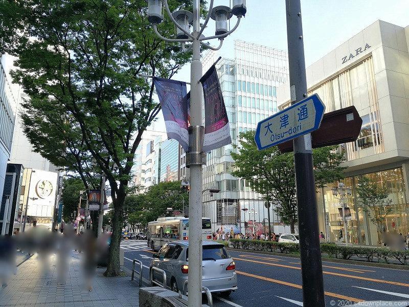 栄駅大津通り ラシック前の外観
