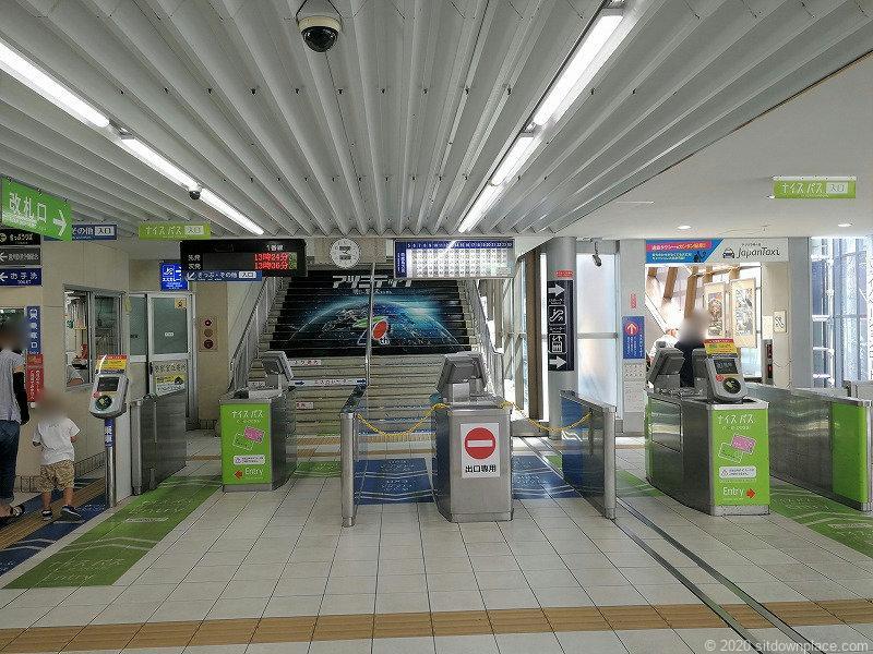 新浜松駅改札口前の休憩場所