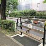 【早稲田駅】箱根山通りの休憩場所