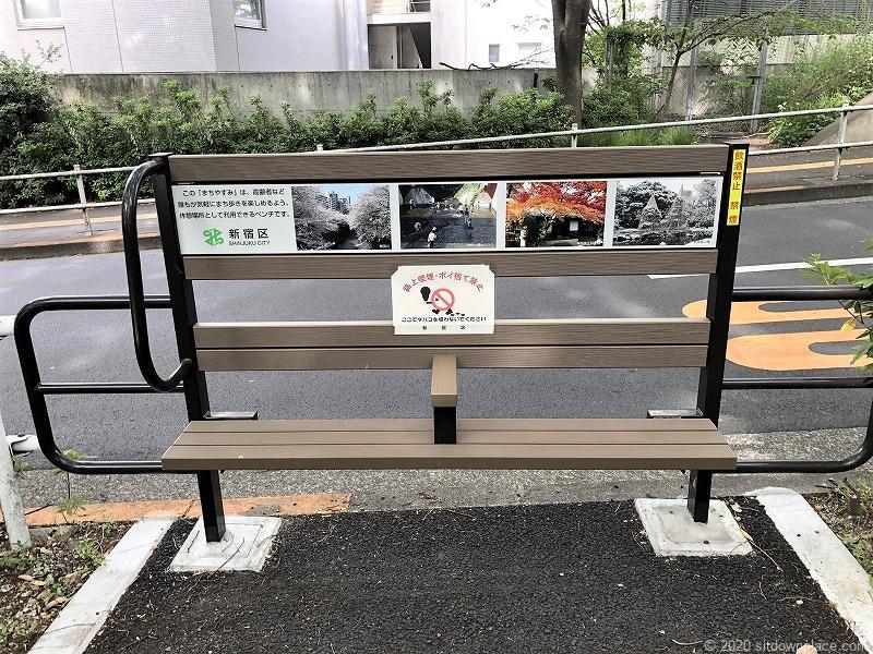 早稲田駅箱根山通りのベンチ