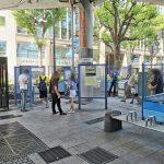 【武蔵小杉駅】北口喫煙所前の休憩場所