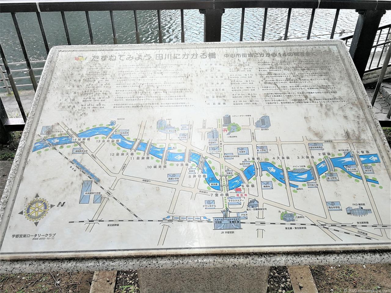 田川 奥州街道付近の休憩場所の案内図