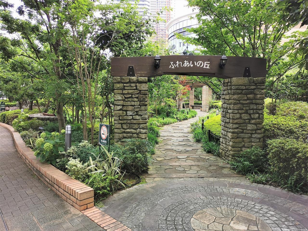 武蔵小杉駅 ふれあいの丘の外観