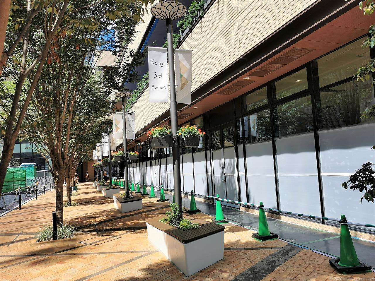 武蔵小杉駅 コスギサードアベニュー 商店街側の外観