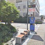 【武蔵小杉駅】プラウドタワー前の休憩場所