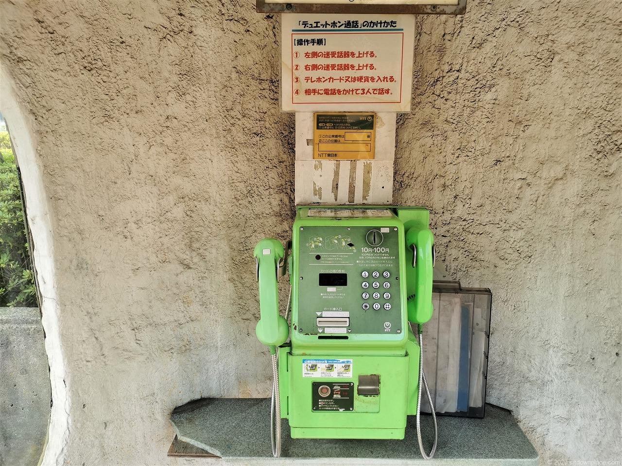 武蔵小杉駅 中原区役所の公衆電話 デュエットフォン