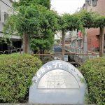 【東武宇都宮駅】釜川プロムナード 馬場通り付近の休憩場所