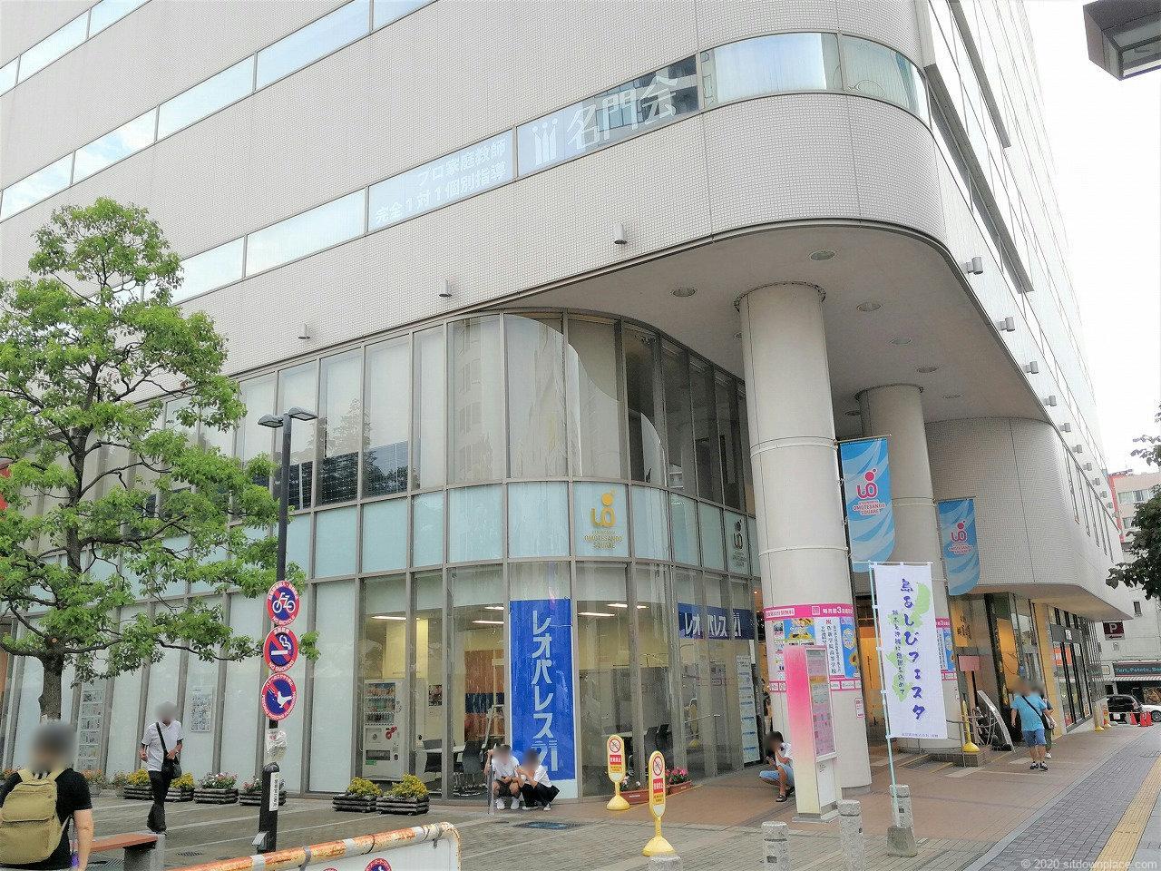 東武宇都宮駅 表参道スクエア2F,3Fの外観