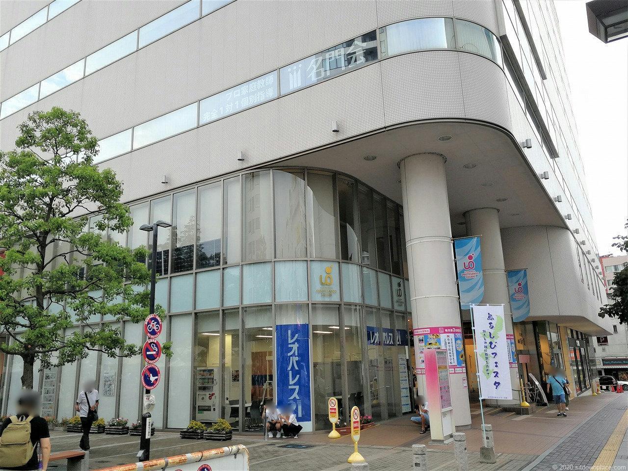 東武宇都宮駅 表参道スクエア6Fカフェエリアの外観