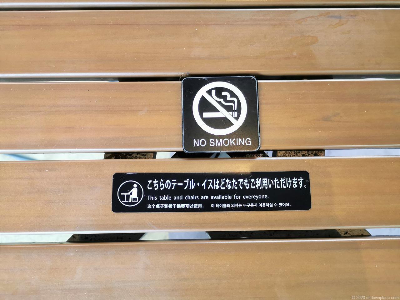 水道橋駅 東京ドームシティ HI!EVERY VALLEYのベンチの案内