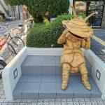 【祖師ヶ谷大蔵駅】カネゴン像周辺の休憩場所