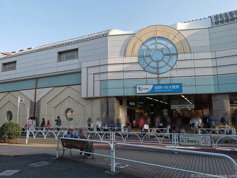 祖師ヶ谷大蔵大蔵駅ウルトラマン像周辺の外観