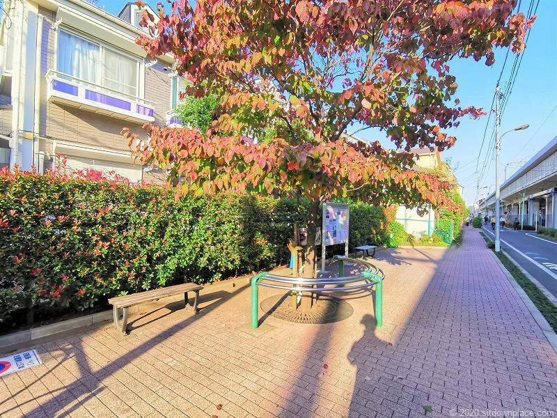 祖師ヶ谷大蔵駅クローゼット成城付近の休憩場所
