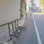 【祖師ヶ谷大蔵駅】ふれあい遊歩道バス停付近の休憩場所