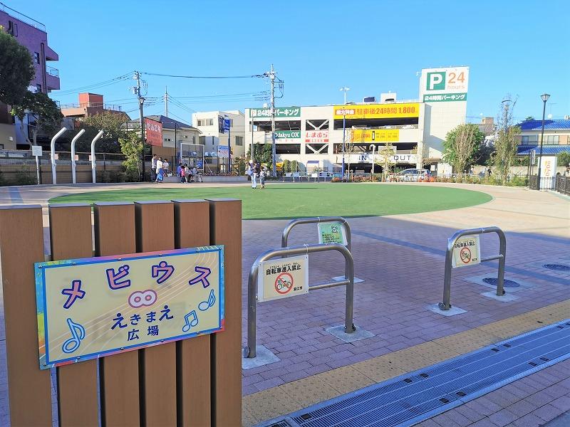 狛江駅 メビウスえきまえ広場の入り口