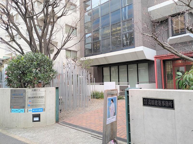 神楽坂駅 エルサレム 形のない図書館の外観