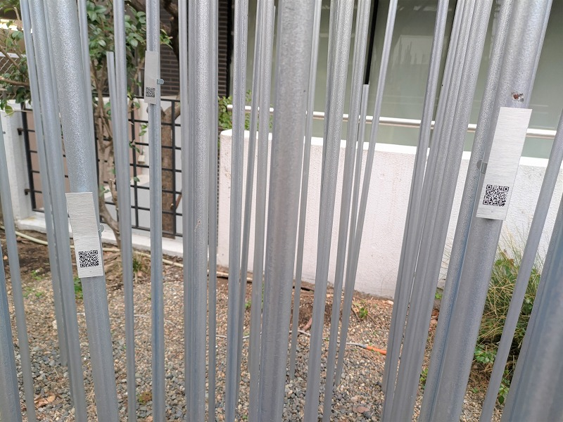 神楽坂駅 エルサレム 形のない図書館のQPコード