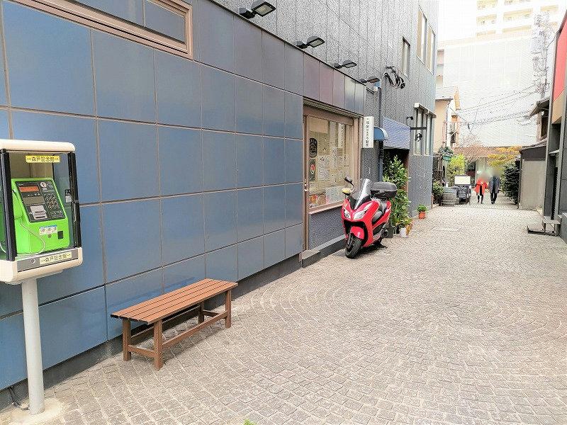 神楽坂駅 酔石横丁の休憩場所