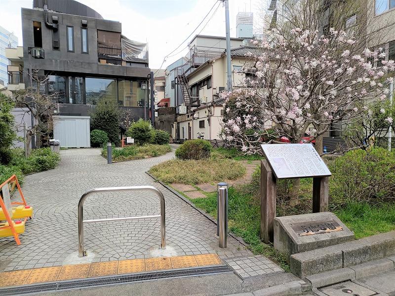 神楽坂駅 寺内公園の外観