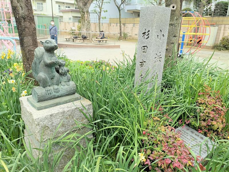 神楽坂駅 矢来公園のリスの像と石碑