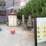 【神楽坂駅】善国寺 毘沙門児童遊園の休憩場所