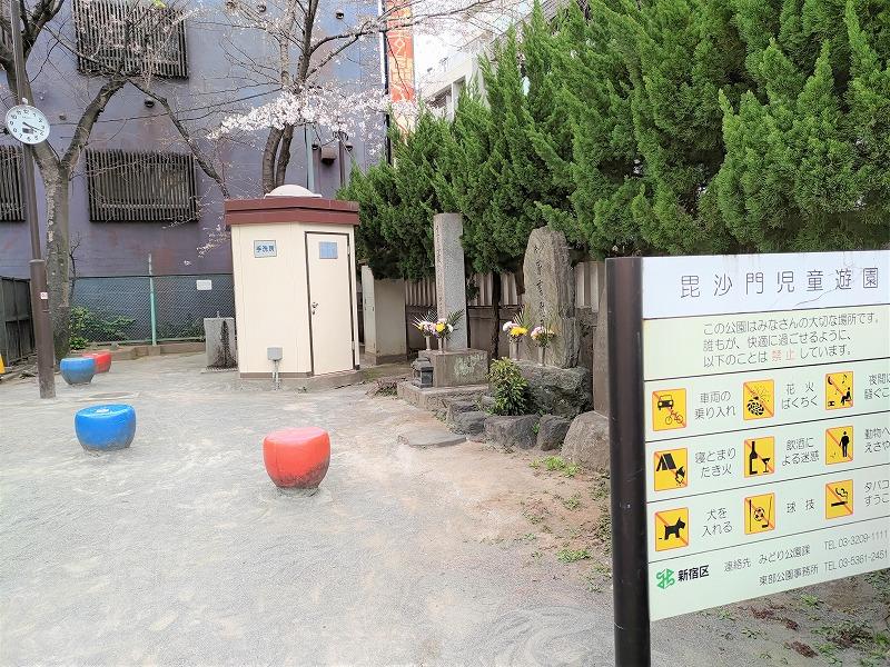 神楽坂駅 善国寺 毘沙門児童遊園の外観