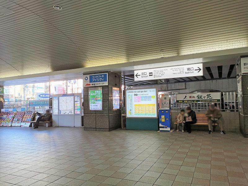 経堂駅 駅改札前の休憩場所