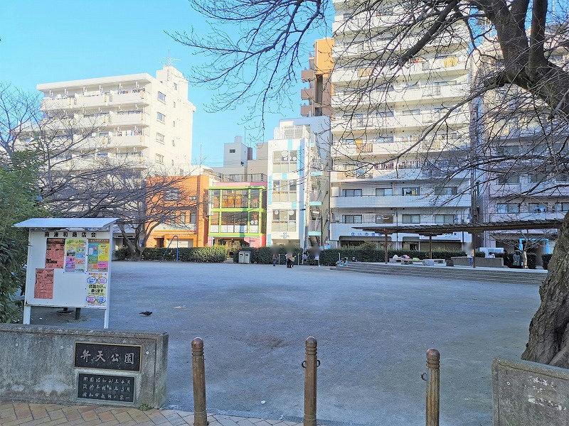 南浦和駅 弁天公園の外観
