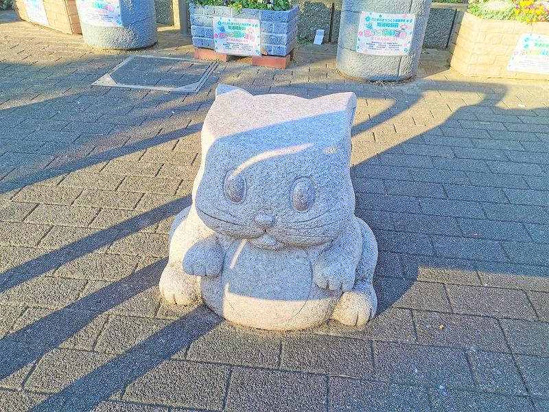 南浦和駅 市民の窓口横のリスの動物スツール