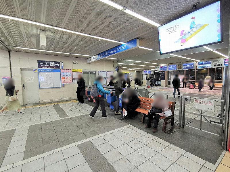 新百合ヶ丘駅 中央東改札口横の休憩場所