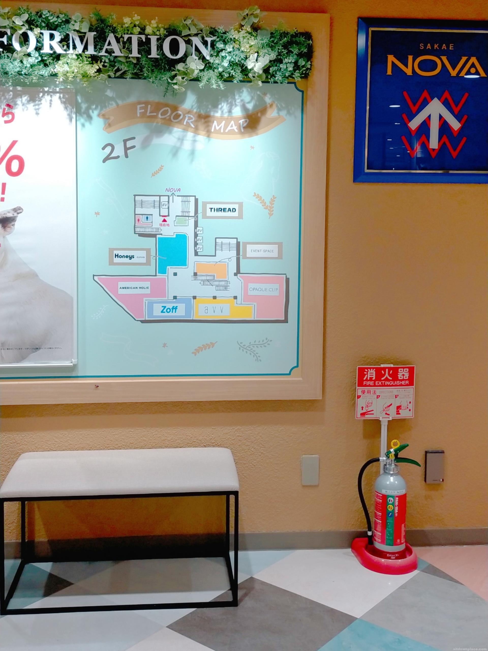 【栄駅】栄NOVAビル2Fの休憩場所1