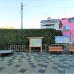 【高幡不動駅】北口駅前の休憩場所