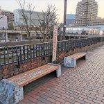 【多摩センター駅】ペデストリアンデッキ 交番付近の休憩場所