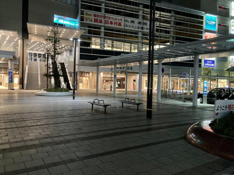 【山陽明石駅】南口の休憩場所2