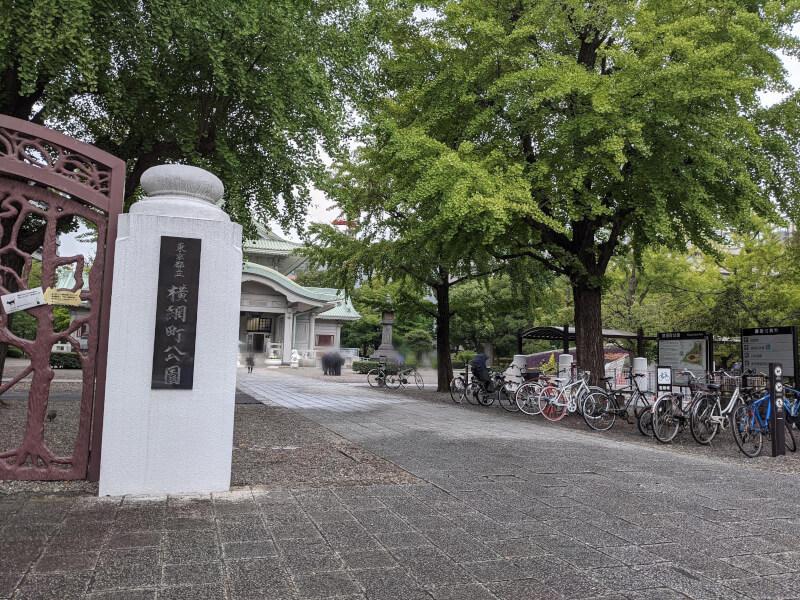 【両国駅】横網町公園の休憩場所3