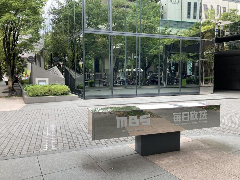 【大阪梅田駅】毎日放送ビルの休憩場所2