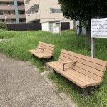 【三国駅】野中北一の休憩場所