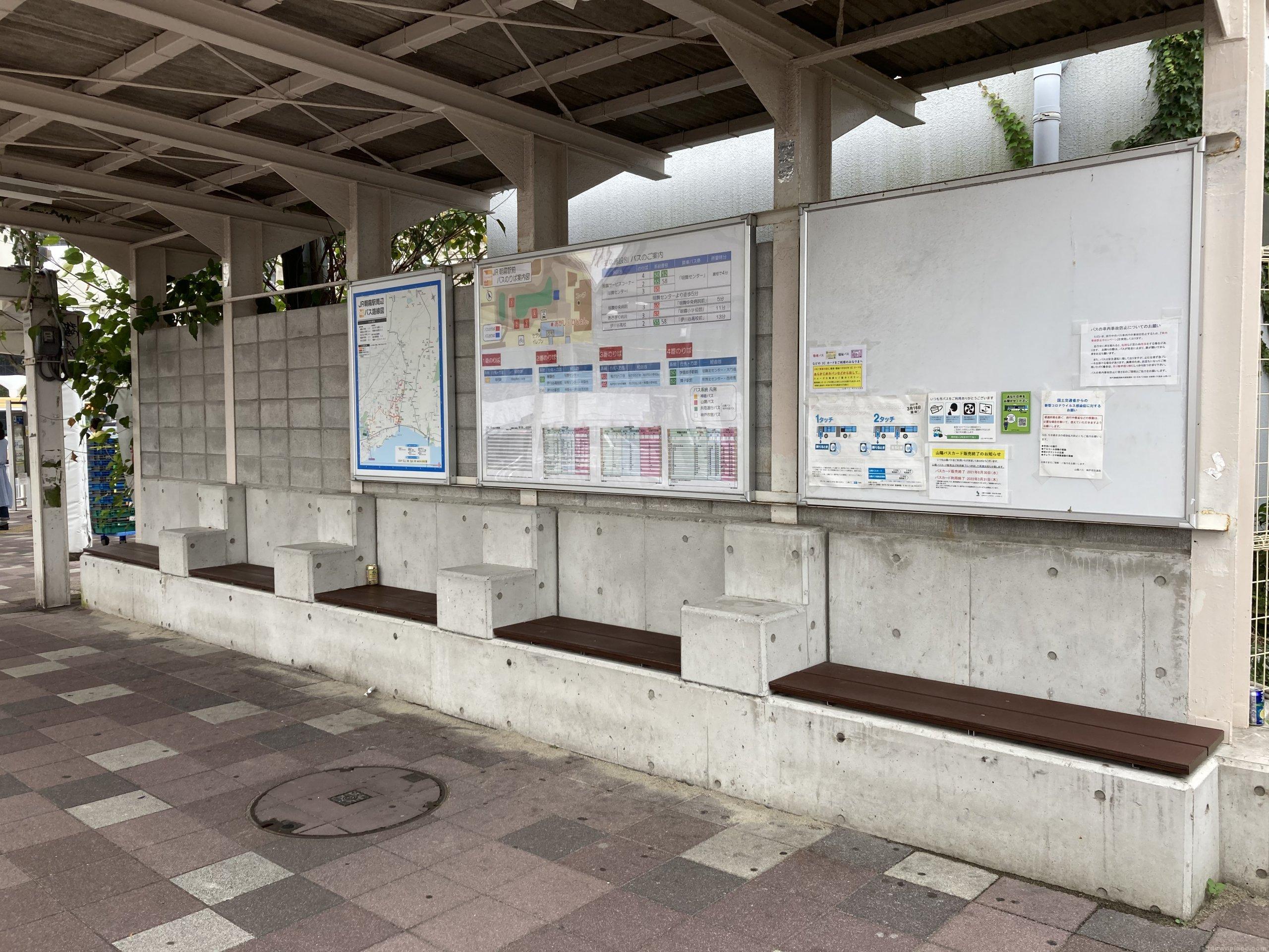 【朝霧駅】北口の西側の休憩場所2