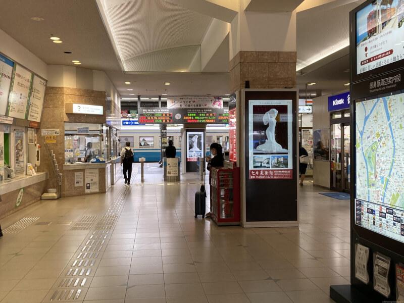 【徳島駅】改札口を出てみどりの窓口付近の休憩場所1