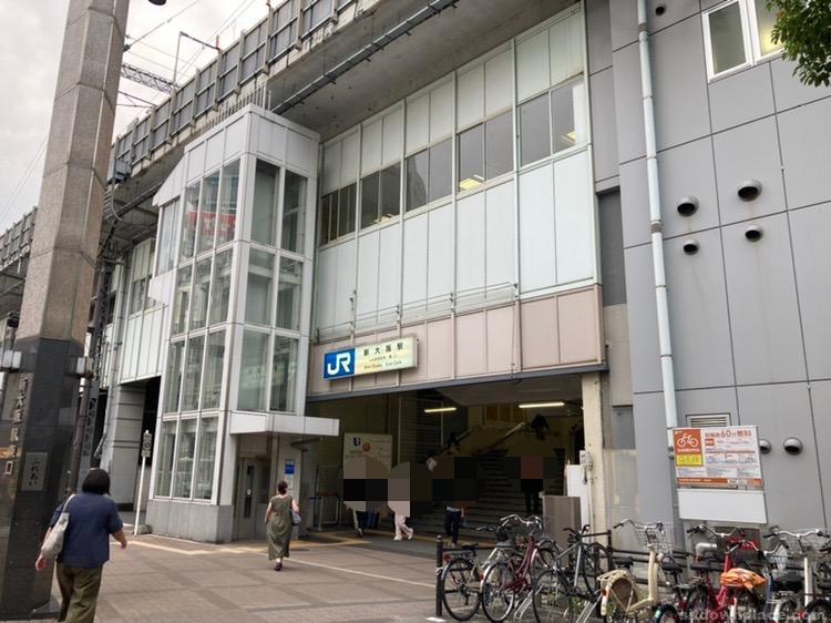 【新大阪駅】東口の休憩場所1