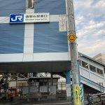 【西明石駅】東口南側の休憩場所